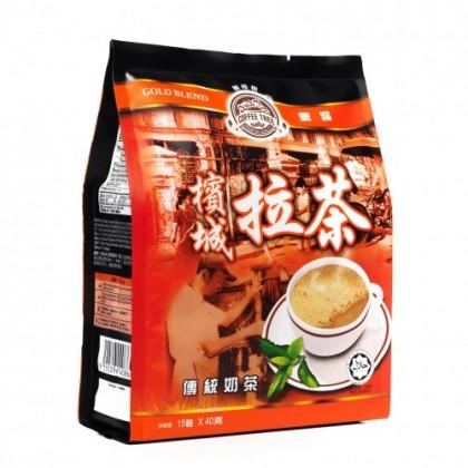 1-AP3-Coffee Tree Gold Blend Penang Teh Tarik